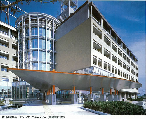古川合同庁舎・エントランスキャノピー